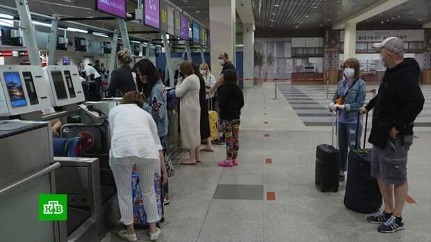Для привитых от COVID пассажиров могут ввести бонусы