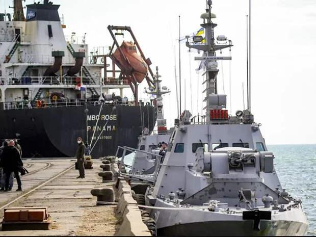 """Российский генерал озвучил планы Киева """"протащить"""" в Азовское море корабли НАТО"""