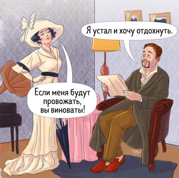 Рекомендации 1916 года о том как выбрать жену)