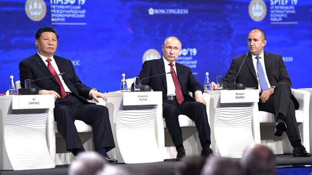 Высокие гости ПМЭФ-2019 глава КНР Си Цзиньпин и президент Болгарии Румен Радев