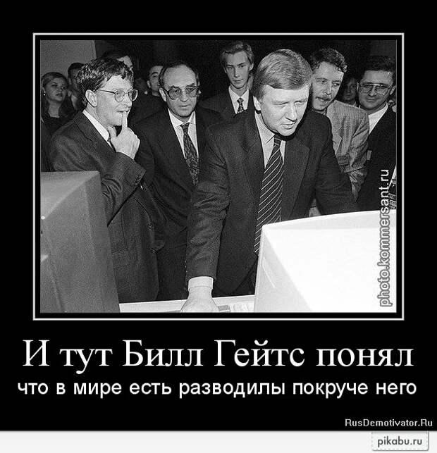 Почему Путин не увольняет Чубайса! Из-за чего ему удаётся оставаться при деле?