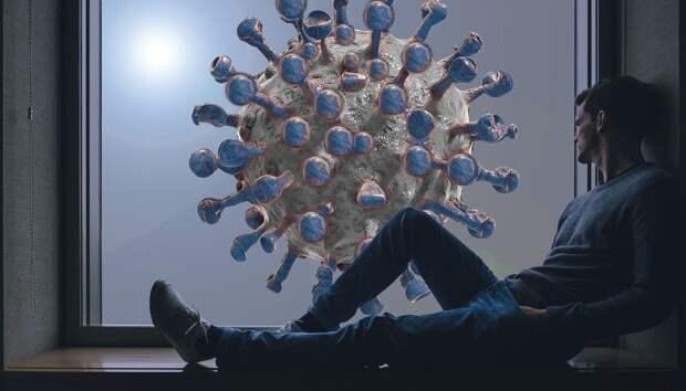 Что делать и как быть, если вы заподозрили у себя коронавирус?