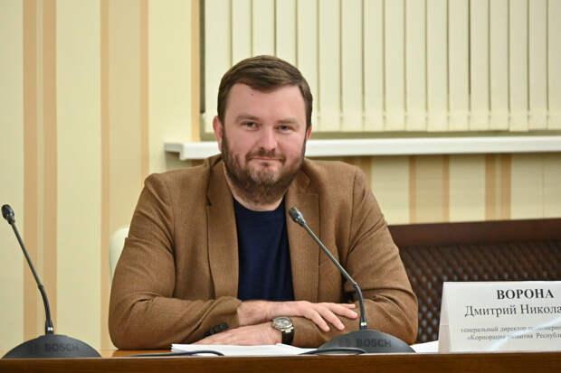 Корпорация развития Крыма: Инвесторы больше не боятся санкций