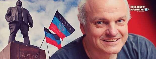 В Москве умер внук основателя Донецко-Криворожской Республики
