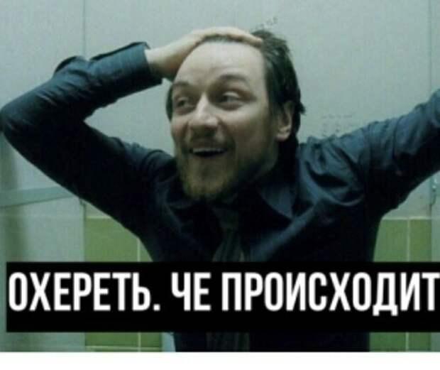 """""""Должна отработать"""". Посол Украины заявил, что Германия обязана помочь вернуть Крым в расплату за оккупацию"""