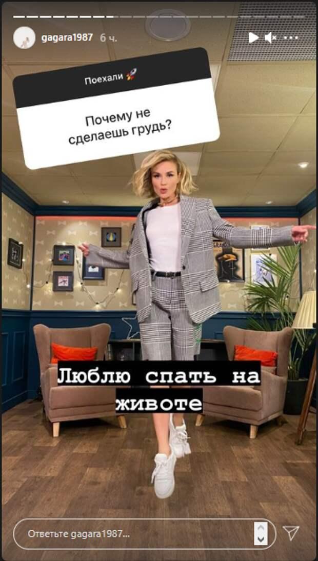 «Люблю спать на животе»: Гагарина объяснила отказ от пластики груди