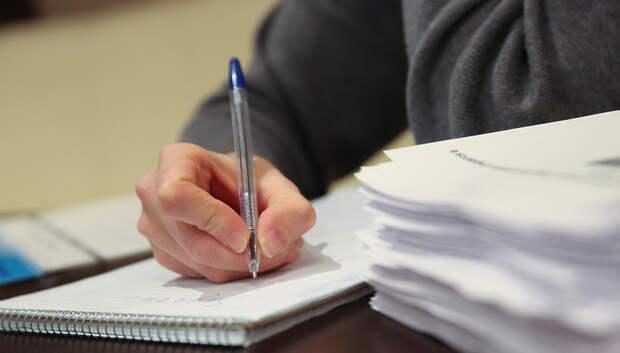 Муниципальные власти Подмосковья наделили полномочиями по проведению переписи населения