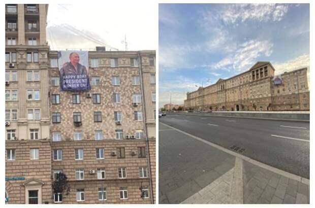 Путин: Каждый человек должен проводить свой День рождения в кругу своих друзей и близких