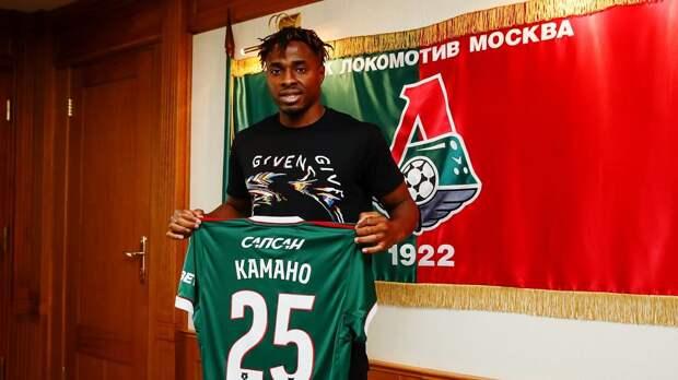 Камано: «С такой защитой, как у «Локомотива», легко играть и забивать»