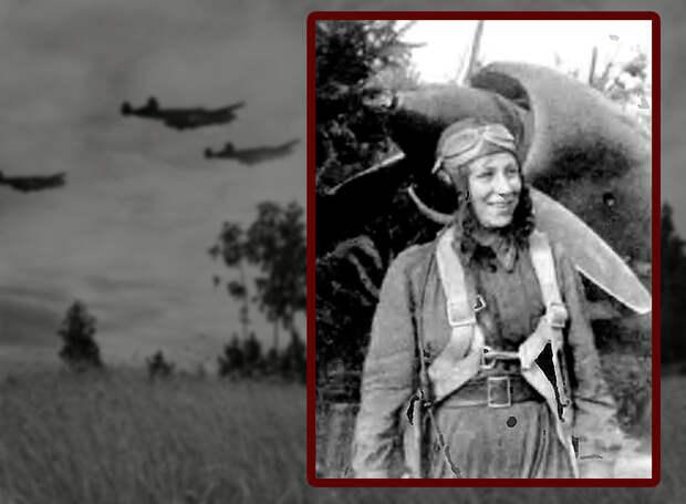 Первая и единственная женщина, совершившая воздушный таран