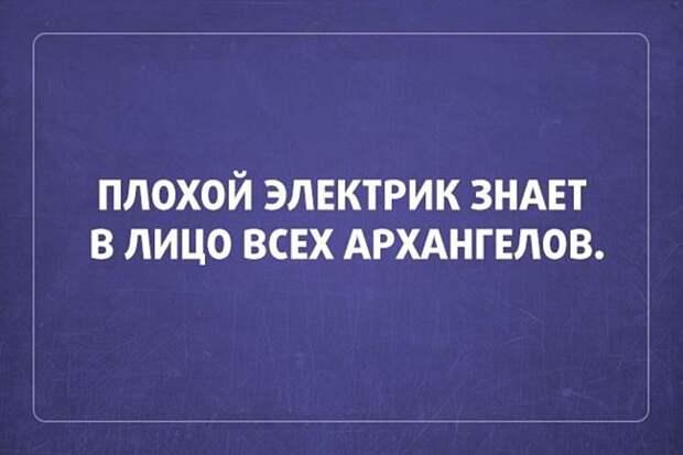 Вот это фразочки — отпад! Два десятка коротких анекдотиков)))