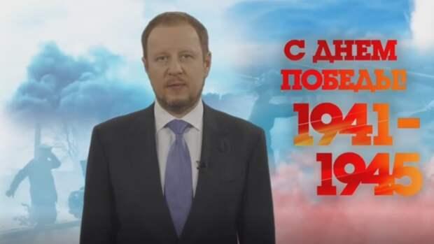 Губернатор поздравил жителей Алтайского края с Днем Победы