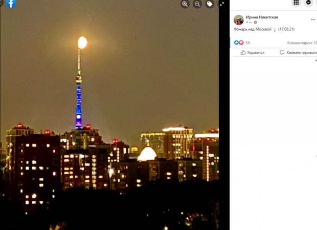 Фото дня: небесный «останкинский фонарь» был виден из Свиблова