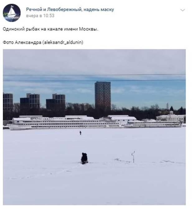 Фото дня: рыбалка на канале имени Москвы продолжается