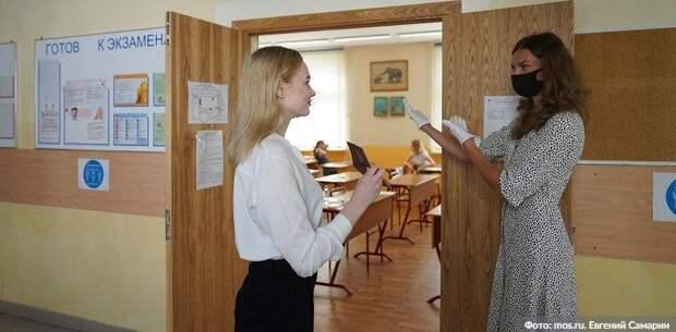 Собянин обсудил с педагогами новые форматы работы в период пандемии. Фото: Е.Самарин, mos.ru