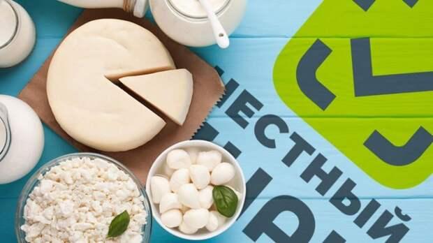 С 1 июня 2021 года вступают в силу требования об обязательной маркировке сыров и мороженого средствами идентификации