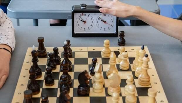 В Подольске определили победителя онлайн‑турнира по шахматам к 75‑летию Победы