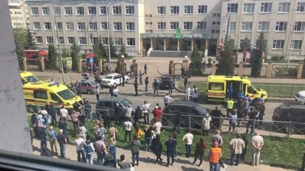 Теракт в казанской школе: последние новости, названы имена виновников