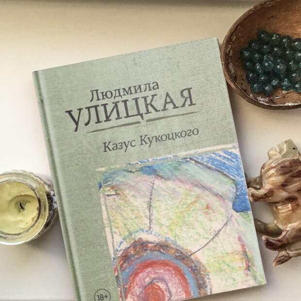 """Казус Кукоцкого: что нам подают под видом """"русской классики"""".."""