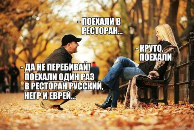Урок пения в школе. Учительница вызвала Вовочку...