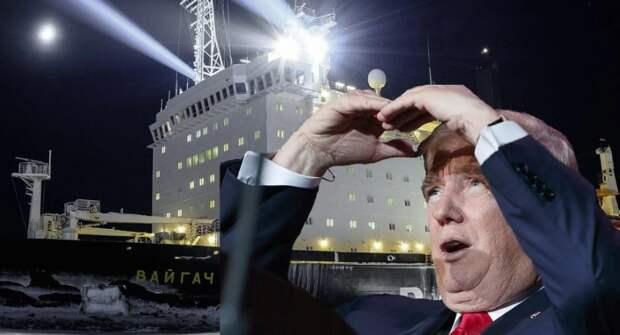Трамп рассказал, что США разработают самый большой в мире ледокол