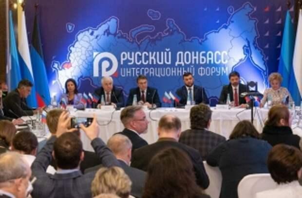 Украине придется принять Донбасс русским. Или отказаться от него