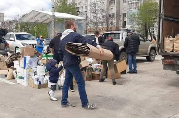 Как благовещенцам сдать мусор и стать чуточку счастливее?