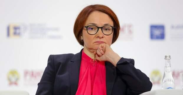 Набиуллина рассказала о переговорах по созданию единой валюты с Белоруссией