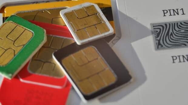 Переходный период для регистрации М2М сим-карт планируют ввести в России