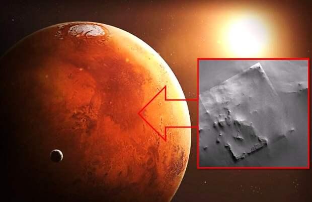 Зонд NASA запечатлел на Марсе «развалины огромного строения»