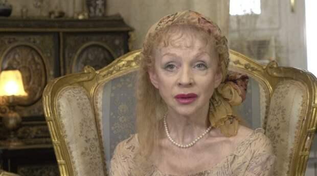 Как выглядит 72-летняя Настенька из «Морозко», которая пытается спасти себя от старости «уколами красоты»
