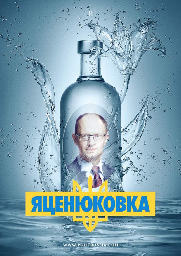 Отравленные Майданом: откажется ли киевский режим от палёной водки?