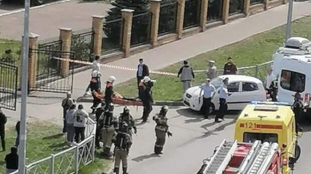 При стрельбе в школе Казани погибли дети и учитель