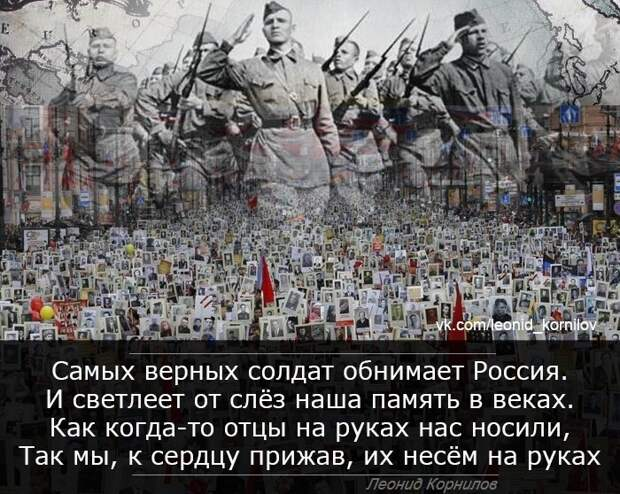 Россия под гипнозом, пока нас делают, как хотят, мы их - нет