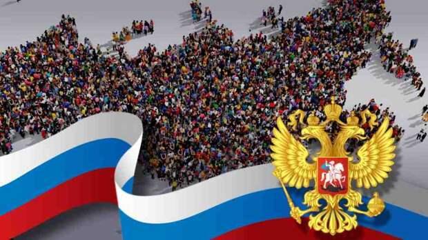 Исторический суверенитет России — основа экономического развития