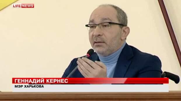 Геннадий Кернес назвал депутата Верховной рады проституткой