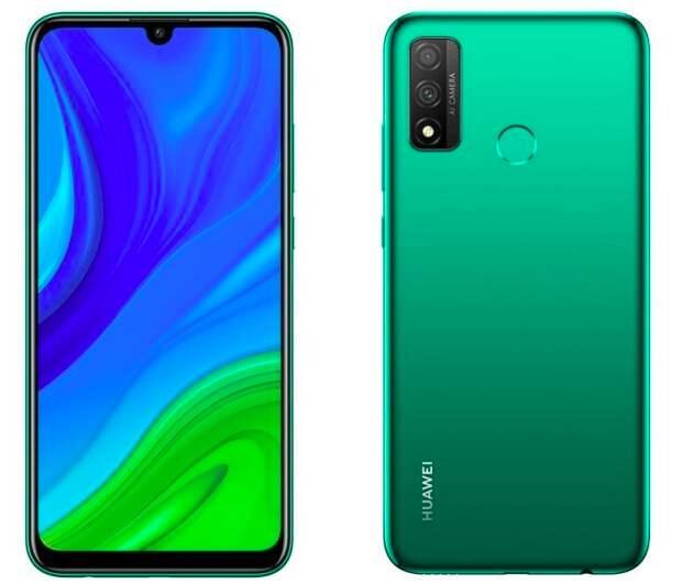 Новый Huawei P Smart 2020 почти не отличается от старой версии смартфона