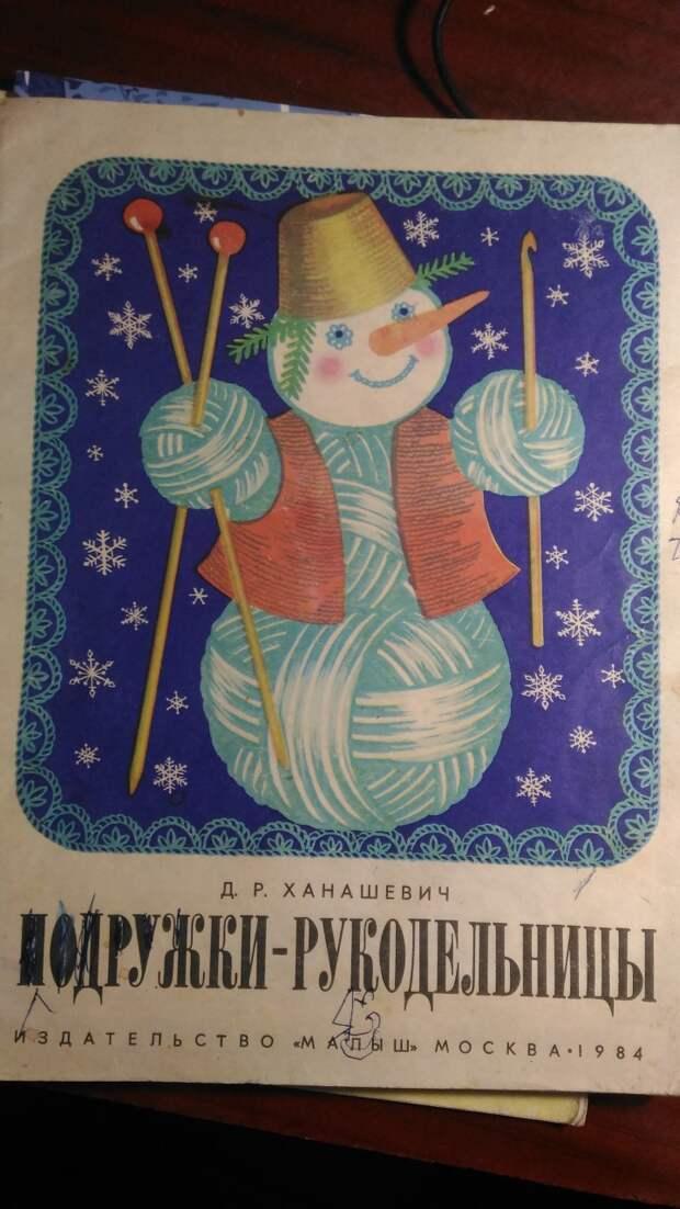 ВЯЖЕМ. Шапка-шарф (вязание спицами)