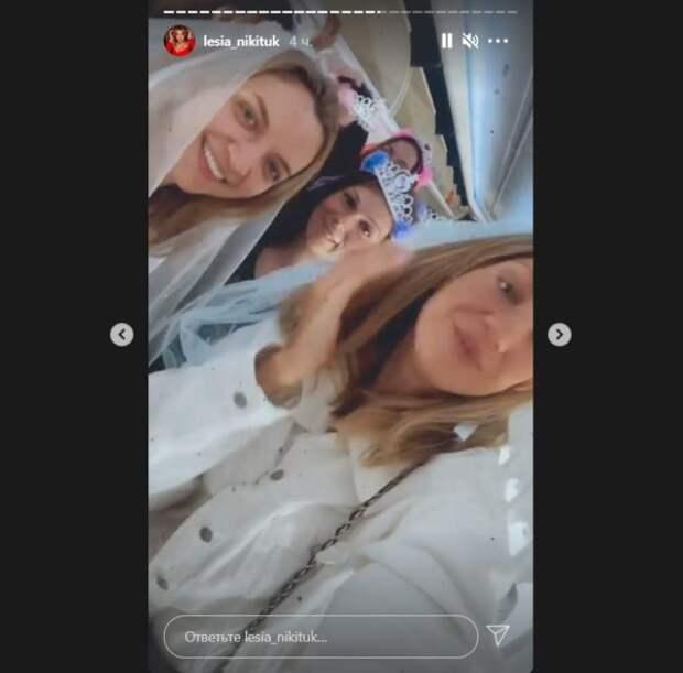 Леся Никитюк уехала на девичник в Анталию