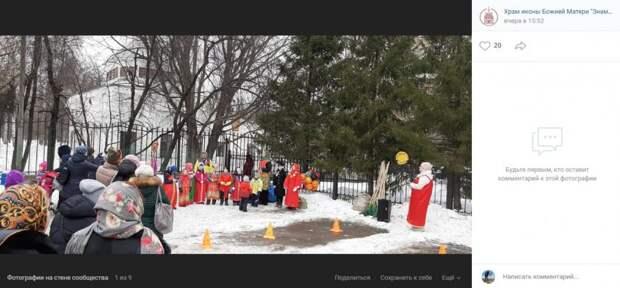 Учащиеся Воскресной школы на Фестивальной выступили на проводах зимы