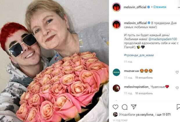 """Фаворит Данилко MELOVIN с новой внешностью изумил сходством с мамой: """"Солнышки"""""""