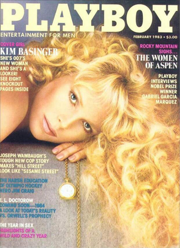 Ким Бейсингер на обложке Playboy.jpg