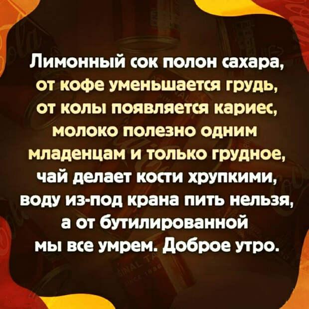 rinakor_163999106_3573012232824337_3901543570928283441_n (700x700, 435Kb)