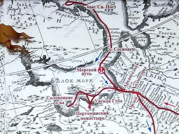 Карта из материалов Архангельского краеведческого музея