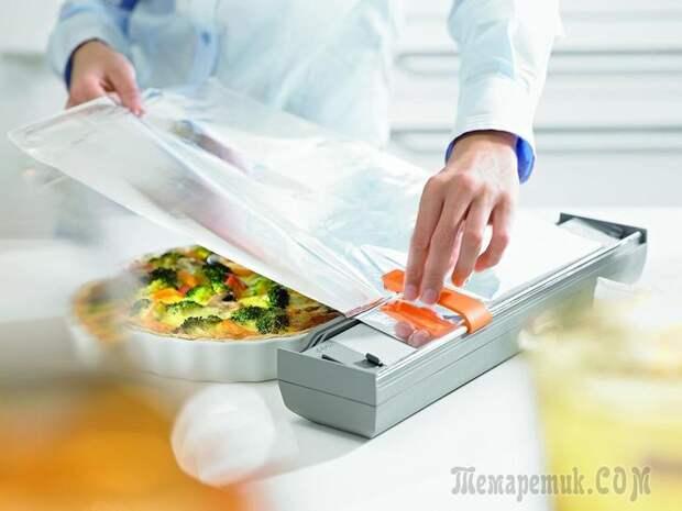 Почему опасно готовить пищу в алюминиевой фольге