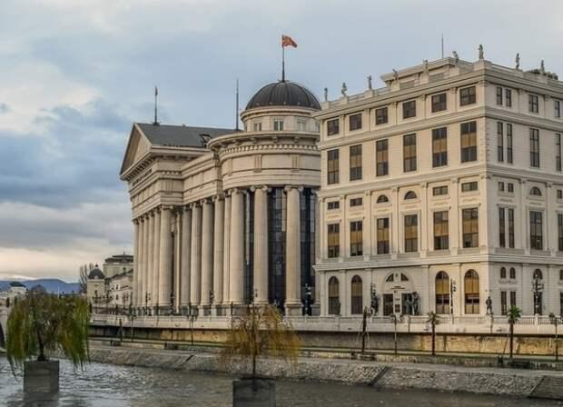 Власти Северной Македонии заявили о высылке из страны российского дипломата
