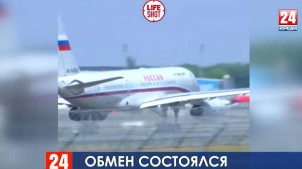 Россия и Украина обменялись удерживаемыми лицами