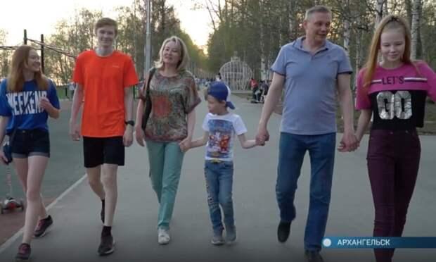 День семьи— 2021: что такое «семейное счастье» всовременном мире?