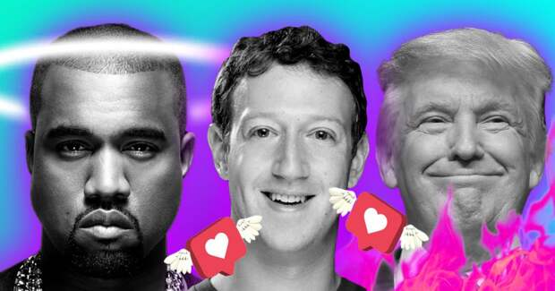 7 знаменитостей, которые делают деньги на человеческих грехах