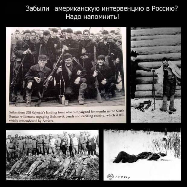 Забытая оккупация. Американская интервенция в Россию в годы Гражданской войны